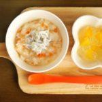 【1歳レシピ】ストックできて簡単な1歳児メニュー!