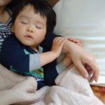 【ぐっすり寝てもらうコツ】1歳の息子がまとまって寝ない!寝るコツを教えて!