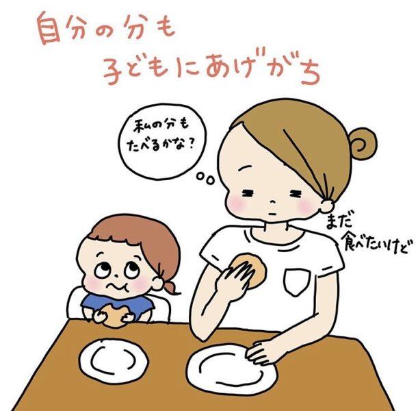 【ママが共感!】クスッと笑えるママあるあるをご紹介